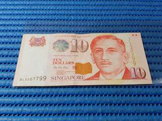 007799 Singapore Portrait Series $10 Note 0LS 007799 Nice Double Digits Dollar Banknote Currency HTT