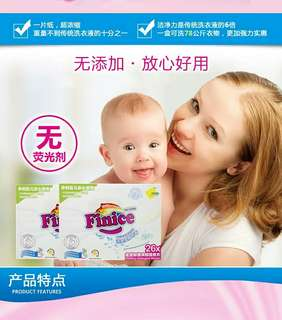 Finice Laundry Detergent Sheets 洗衣幻片 Color Grabber Sheet吸色幻片 Free 20ml Cleaning Spray