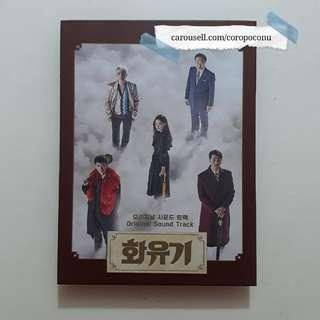 A Korean Odyssey (Hwayugi/화유기) OST [KR]