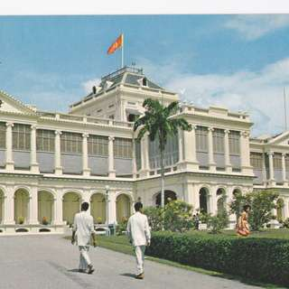 Singapore Post Card