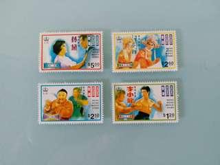 一代巨星郵票