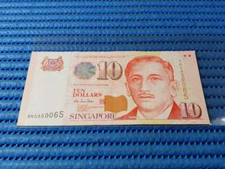 0NG Singapore Portrait Series $10 Note 0NG 950065 Dollar Banknote Currency HTT
