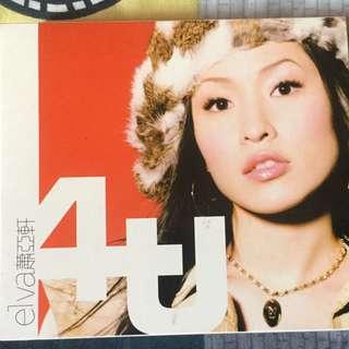 Elva 2002 Album
