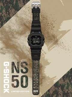 G-Shock NS50 Limited Edition GX-56BB / G-Shock KING