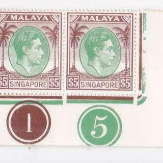 Singapore-1949-KGV $5-Pair-U-M