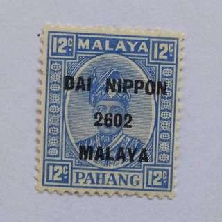 MALAYA JAP OCCUP PAHANG 12C SG J243 mint BL633