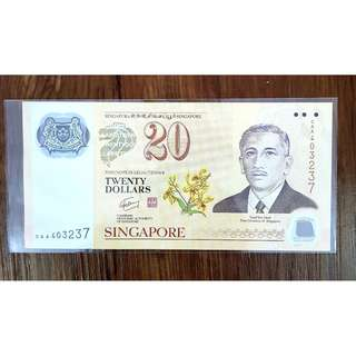$20 Singapore Brunei 40th Anniversary Currency Interchangeability Agreement (Issued in 2007)