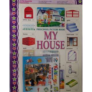 Preschool Picture Book My House + Kidsongs I Can Do It Vol.21 VCD