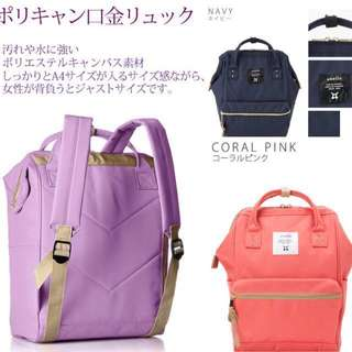 Anello Backpack 3 Sets For S$60