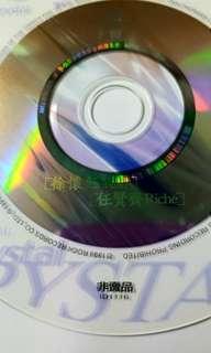 任賢齊+徐懷鈺(非賣品CD)市面冇出。有獨立編號。