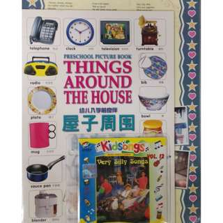 Preschool Picture Book Things Around The House + Kidsongs Very Silly Songs Vol.12 VCD