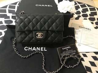 Chanel Mini Coco 20cm
