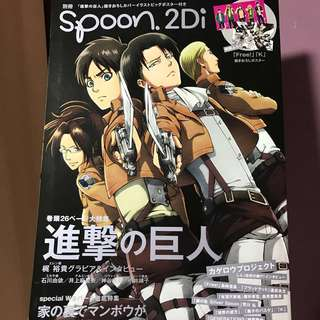 [With FREE! & K Posters!] Spoon.2Di