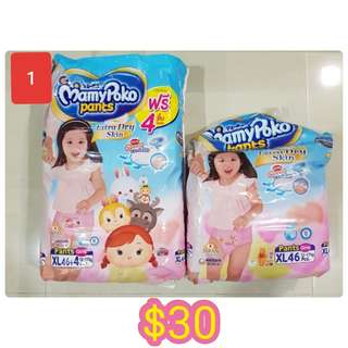 Various baby items - BRAND NEW