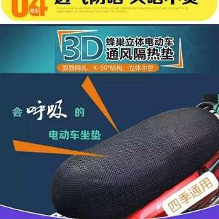 🚚 3D蜂巢機車座墊