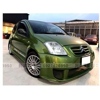 2005年-雪鐵龍-C2(自手排.車況優.小鋼炮) 買車不是夢想.輕鬆低月付.歡迎加LINE.電(店)洽
