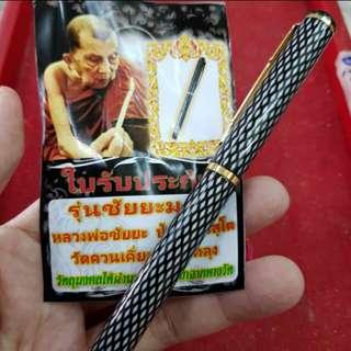 Meed Mor Magic Knife by Lp Chaiya.