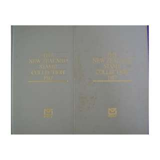 New Zealand 1987  Annual Stamp Album conditions of album cover and cover as in picture