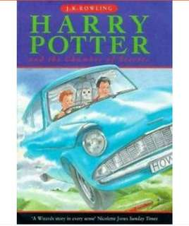 HARRY POTTER AND THE CHAMBER OF SECRETS OLD AND RARE