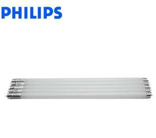 Philips LED Tube T8 1200mm 4000K