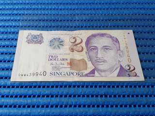0WW Singapore Portrait Series $2 Note 0WW 439940 Replacement Dollar Banknote Currency HTT