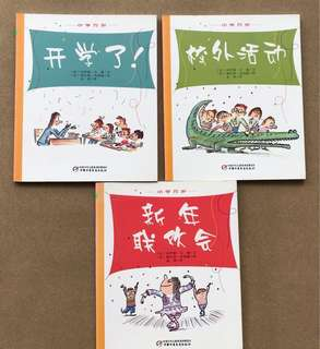 Chinese Storybooks - 小学万岁set of 3