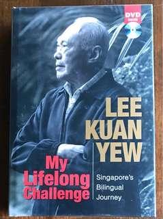 Lee Kuan Yew - My Lifelong Challenges