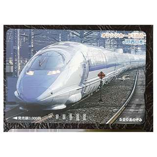 (F04) 日本 火車 地鐵 車票 MTR TRAIN TICKET, $20