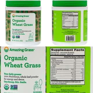 Amazing Grass Organic Wheat Grass 有機小麥草粉 240G