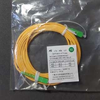 Fibre Optic Patch Cord Cable Single Mode Simplex 5-Metre