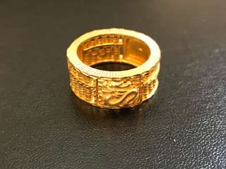 916 Gold Abacus Ring with 2 Dragon symbols