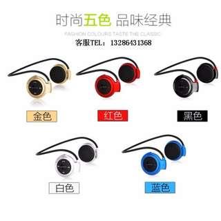 MINI 503 藍芽耳機
