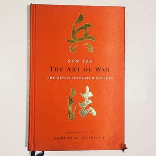 The Art of War by Sun Tzu: The New Illustrated Edition