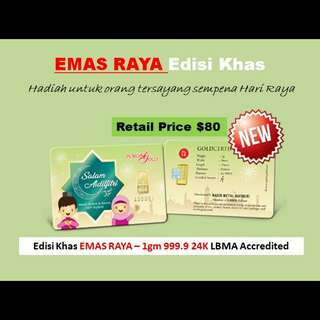 Limited edition Emas Raya 1gm Gold Bar 999.9