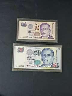 尤素$2'$50   ONU 555555
