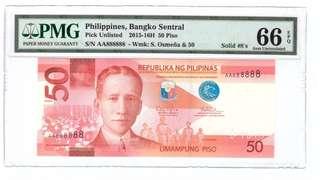 AA 888888 2016 H PHILIPPINES 50 Peso NGC Aquino III Super Solid No. PMG 66 EPQ