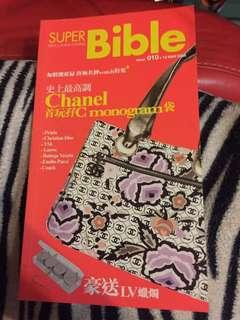 Super Bible 06