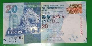 香港HSBC$20 - TX000765 - UNC
