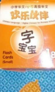 Chinese flash cards 1B