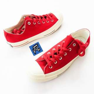 Converse 70s Heritage Court Low Red Gym