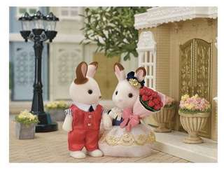 Sylvanian Families Romance Couple