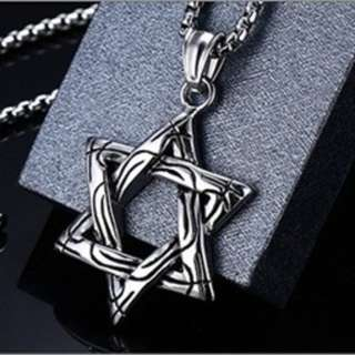 Silver Six-Pointed Star Chain Necklace