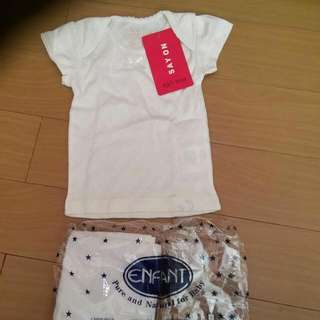 Baby 1 To 2yo Cute Top With Enfant LAMPIN