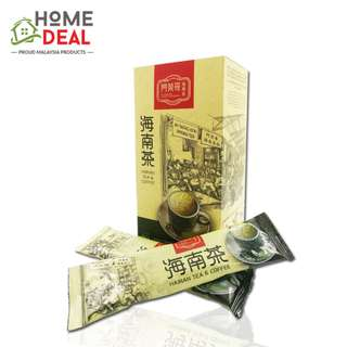 AH WENG KOH HAINAN TEA & COFFEE 400G