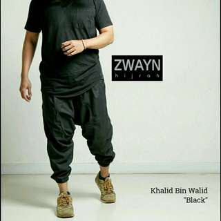 Zwayn Hijrah training pants.