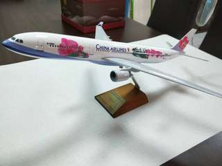 中華航空蝴蝶蘭彩繪 紀念版飛機模型