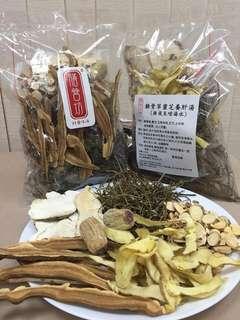 HealthFarmFood 湯料 花茶 藥材 海味
