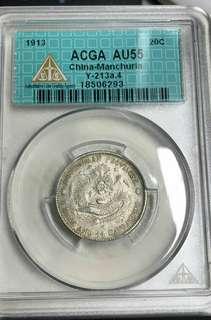 东三省银币状态一流高分,不议价。