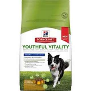 SALE - Science Diet Mature Youthful Vitality 3.5lb
