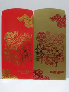 Wah Chan 2018 Red Packet